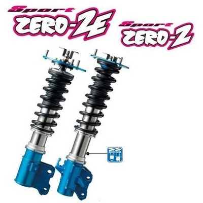 Cusco 370Z Zero-2E Coilovers w/ Pillowball Upper Mounts